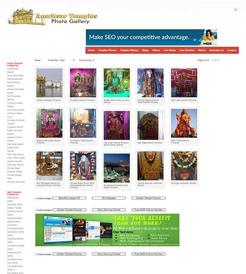 Amritsar Temples Photo Gallery